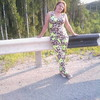 Наталья, 36, г.Арамиль