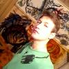 RedDy, 18, г.Кострома