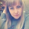 Анастасия, 27, г.Райчихинск