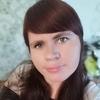 Елена, 31, г.Невинномысск