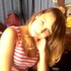 Танечка, 19, г.Ардатов