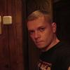 Олег, 29, г.Кинешма