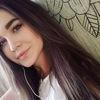 Лена, 21, г.Пермь
