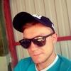Кирилл, 21, г.Шахты