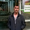 Вячеслав, 37, г.Омск