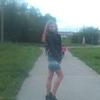Кристина, 18, г.Первоуральск