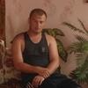 Максим, 32, г.Кремёнки