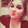 Каролина, 20, г.Красноярск