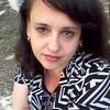 Татьяна, 33, г.Находка (Приморский край)