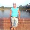 дмитрий, 40, г.Амурск