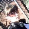 Александра, 20, г.Кувандык