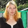 Наталья Приходько, 33, г.Заречье