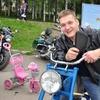 Игорь, 28, г.Сыктывкар