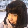 Елена, 35, г.Великий Новгород (Новгород)