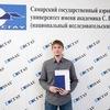 Константин, 26, г.Жигулевск