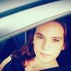Василиса, 16, г.Мурманск