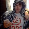Lbvf, 20, г.Павлово