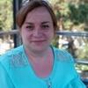 Ольга, 31, г.Новосибирск