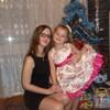 Татьяна, 25, г.Орел