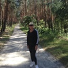 Лариса, 51, г.Белгород