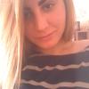 Екатерина, 22, г.Пионерск