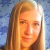 Татьяна, 35, г.Вознесенское
