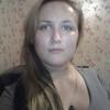 Елена, 33, г.Майкоп