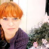 Ирина, 46, г.Уссурийск