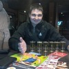 Вадим, 24, г.Ангарск