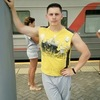 Дмитрий, 24, г.Урюпинск