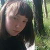 василиса, 18, г.Белоярский