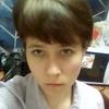 Арина, 21, г.Курганинск