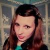 Анастасия, 24, г.Улеты