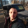 Дмитрий, 30, г.Шарья