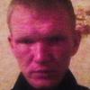 Сергей, 28, г.Иркутск