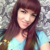 Екатерина, 26, г.Бежецк