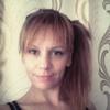 Евгения, 29, г.Меленки