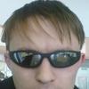 Mixa, 36, г.Ольховатка