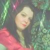Маргарита, 29, г.Краснотурьинск