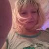 Арина, 37, г.Братск