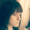 Маргарита, 23, г.Ржев