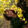 Марина, 28, г.Винзили