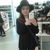 Алина, 21, г.Казань