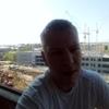 Денис, 32, г.Северск
