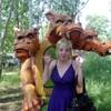 Наталья, 33, г.Хабаровск