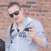 Андрей, 32, г.Красноуральск