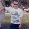МАКСИМ, 31, г.Куровское