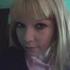 Мария, 25, г.Варна