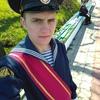 Иван, 20, г.Советская Гавань