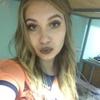 Алина, 19, г.Владивосток